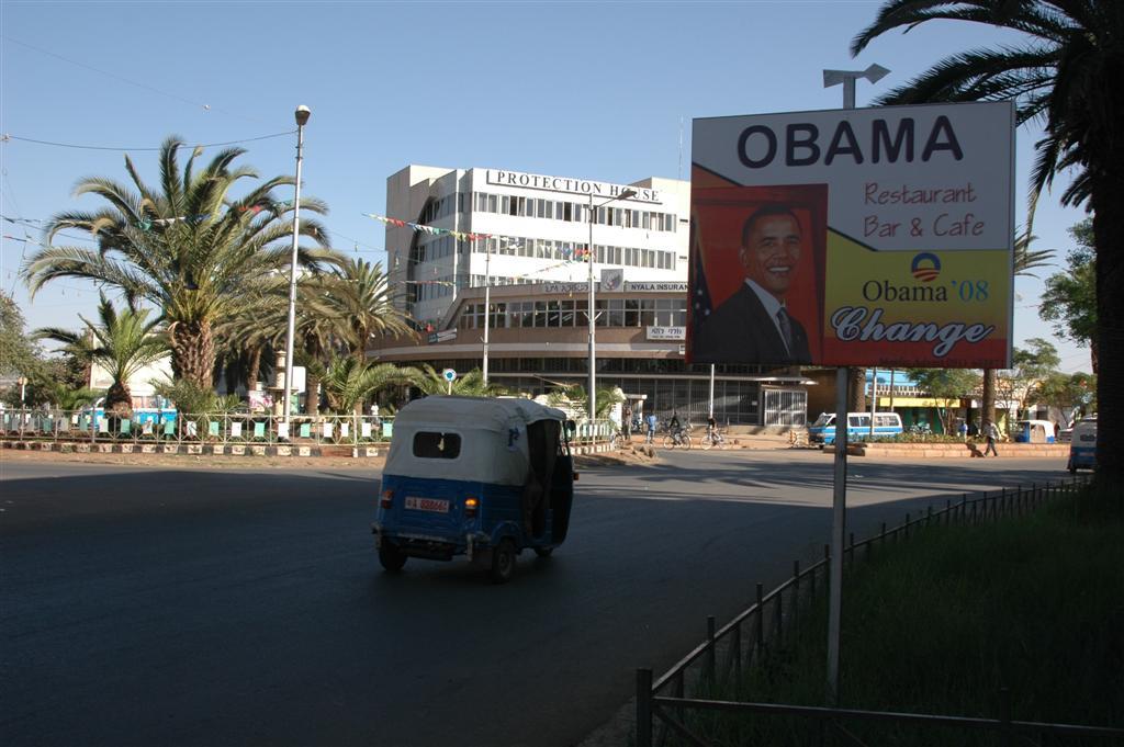 015._Obama_coffee_for_change.JPG